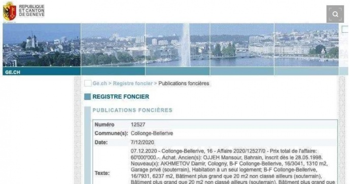 Сын Ахметова купил виллу в Швейцарии за 60 млн франков