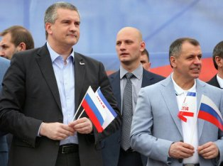 Суд арестовал имущество Аксенова и Константинова