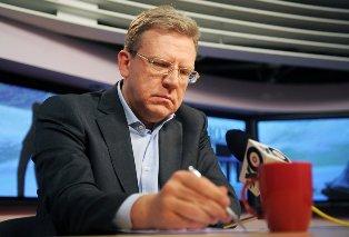 Алексей Кудрин: ситуация с Крымом может привести к нулевому росту ВВП Росси ...