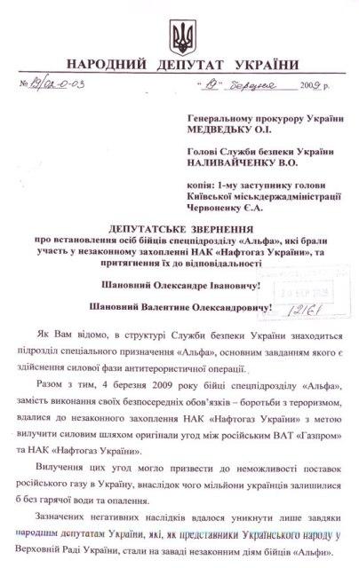 """Евгений Червоненко: Портнов кричал: """"Вы оранжевая мразь, мы вас всех пересадим"""""""