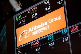 Alibaba разместит акции на сумму $10-15 млрд на бирже Гонконга