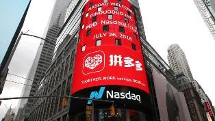 Сенат США вынуждает Alibaba и Baidu уйти с американской биржи
