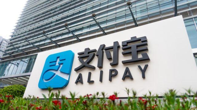 США могут внести в черный список идущую на IPO дочку Alibaba