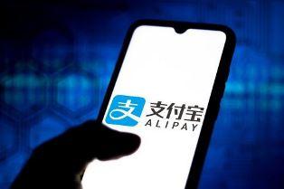 FT: заявки на IPO финансовой дочки Alibaba в Шанхае превысили предложение в 870 раз