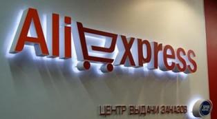 Верховная Рада ограничила доступ украинцам к Aliexpress
