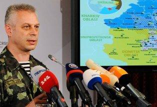 Украина заявила о начале массированной операции в Донецке