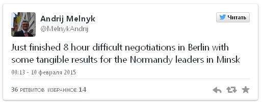 Встреча в Берлине дала позитивные результаты?