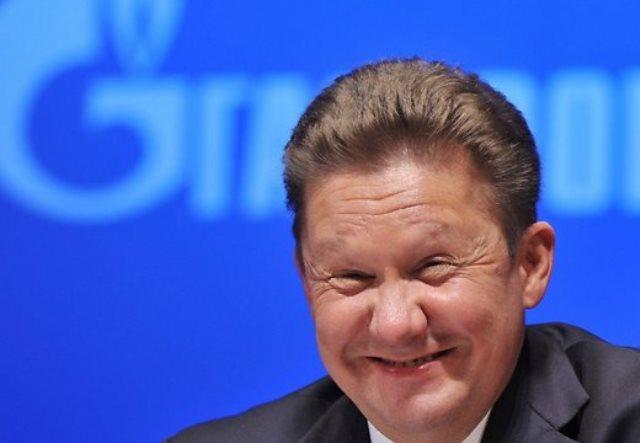 Украина простила Газпрому $7,4 млрд