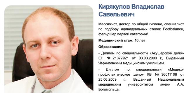 Зеленский сдал анализы актеру собственного сериала