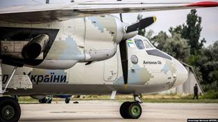 Авиакатастрофа под Харьковом: погибло не менее 20 человек