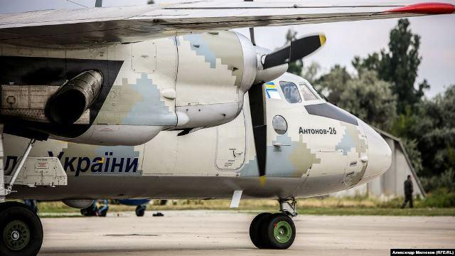 Авиакатастрофа под Харьковом: погибло по меньшей мере 20 человек