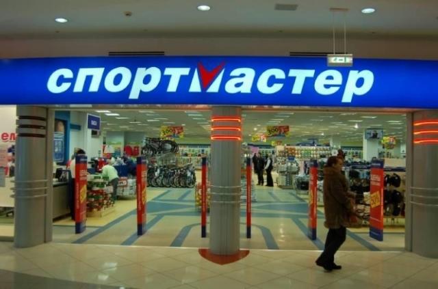 Знай не наших: какие русские рестораны и магазины есть в Украине