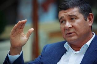 За что беглому украинскому депутату Онищенко предлагали гражданство России?