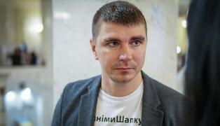 Слуги Коломойского: кто саботирует требуемый МВФ закон против олигарха