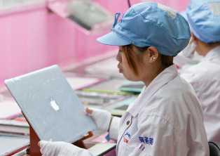 Корпорация Apple проиграла суд китайской компании по товарному знаку iPhone