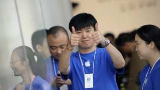 В Apple прогнулись перед Китаем