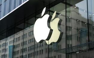 Годовая выручка Apple снизилась впервые за 15 лет