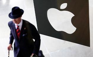 Евросоюз заставил Apple выплатить Ирландии 13 млрд евро дополнительных нало ...