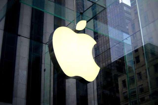Apple выиграла суда о недоплате 13 млрд евро налогов в казну Ирландии