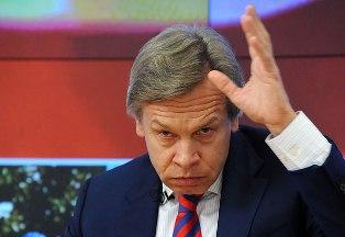 Депутат Госдумы РФ: Украина не является суверенным государством