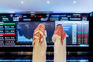 Богатейшие семьи Саудовской Аравии заставляют участвовать в IPO Saudi Aramc ...