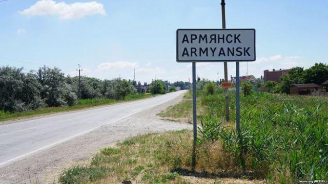 Россия планирует использовать Крым для свалки мусора из Москвы?