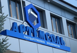 «Артемсоль» взяла курс на рынки ЕС через модернизацию производства