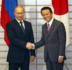 Дело принципа:  Япония законодательно объявила своими спорные острова Курил ...