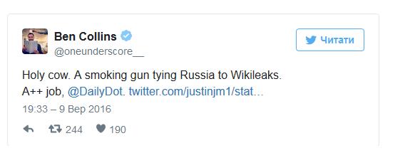 Ассанж и Кремль: как Wikileaks замалчивал денежные переводы в российский банк из Сирии