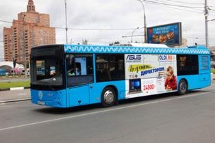 Реклама на транспорте: основные правила эффективной коммуникации