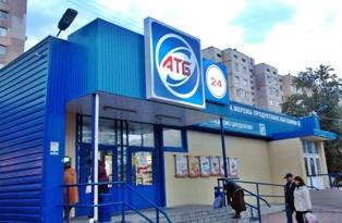 Топ 10 крупнейших продуктовых ритейлеров в Украине. АТБ выходит на первое м ...