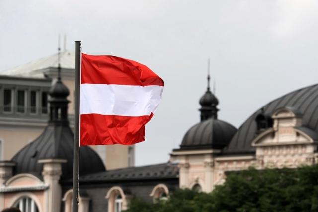 Гражданство Австрии