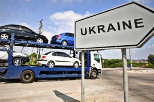 Украина вдвое снизила пошлины на импортные автомобили