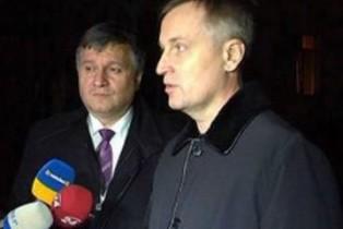 Аваков и Наливайченко