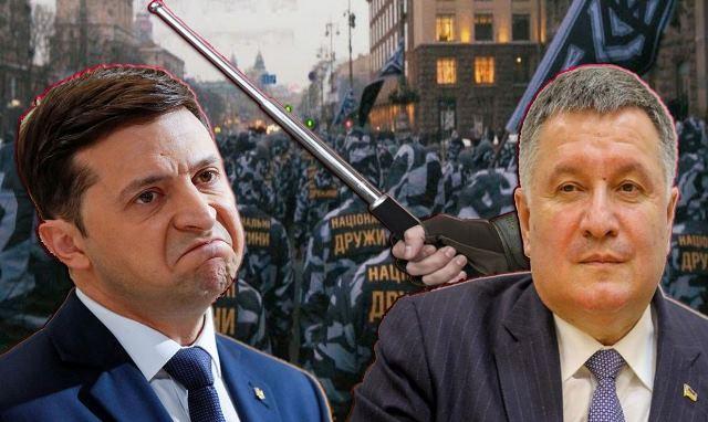 Непростой выбор Зеленского: украинцы или Аваков?