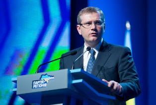 Члены Оппозиционного блока просят Ефремова не выдавать их