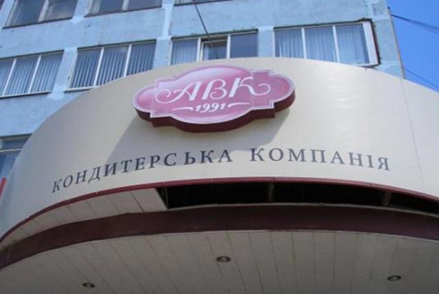 Кондитерская компания АВК признана банкротом