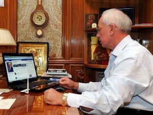 Правительство подготовило постановление о блокировке сайтов