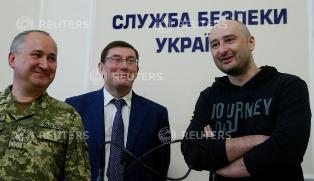 Воскрешение Бабченко: все подробности