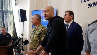 Что не так с версией СБУ и всей историей с Бабченко