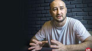 Аркадий Бабченко: Россия - мой враг