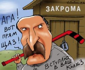 Между Москвой и Минском разгорается серьезный скандал