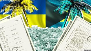 Багамские архивы: 60 украинских фирм угодили в новый оффшорный скандал