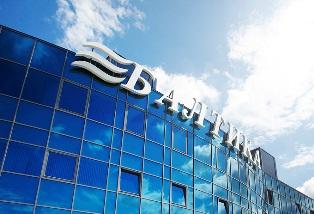 Пивоваренная компания Балтика сворачивает производство в России