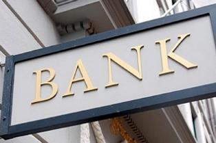 НБУ разрешил украинцам открывать счета в иностранных банках