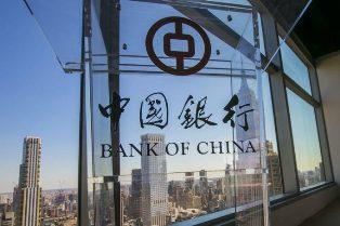 Китайские банки присоединились к санкциям США и ЕС против России