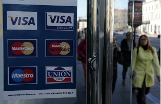 В России все банки будут делиться на базовые и универсальные