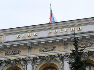 Международные резервы России сократились на $5,6 млрд. ЕС поможет Украине в ...