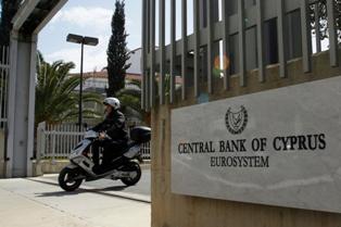 Американская зачистка: что будет с российскими счетами на Кипре и в Прибалт ...