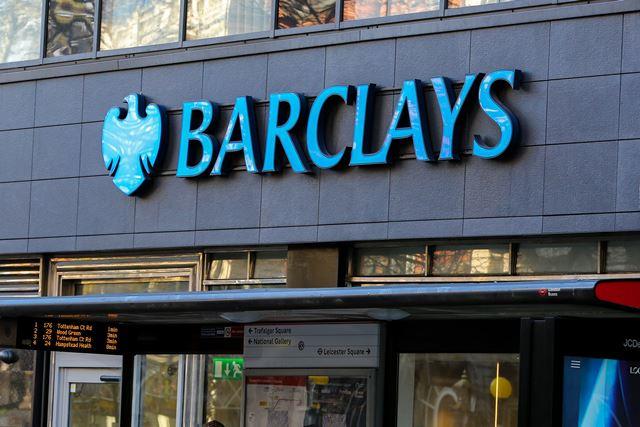 Barclays заподозрили в отмывании денег соратника Путина Роттенберга